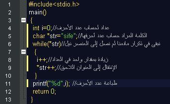 https://0xsife.files.wordpress.com/2009/09/strpro.jpg